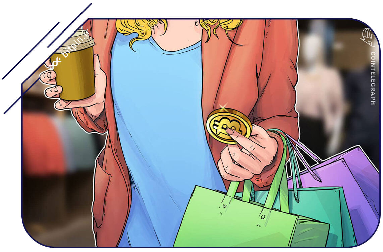 خرید نوشیدنی با بیت کوین