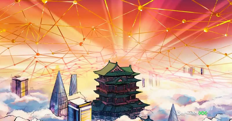 پیشبینی رشد عجیب کسبوکارهای بلاک چین در سالهای آینده!