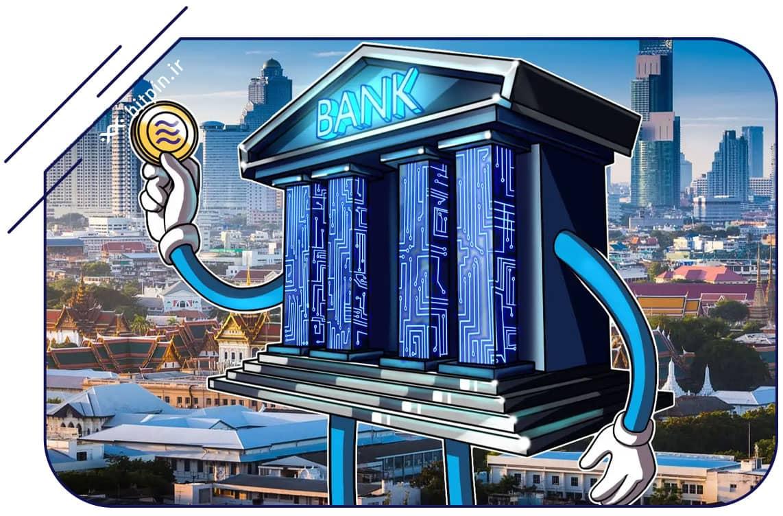 کاربرد بانکداری باز