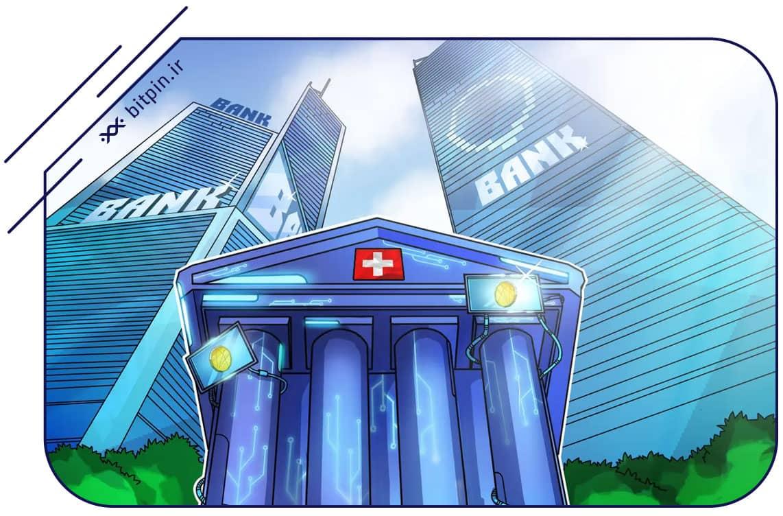 کاربردهای بلاکچین در امور مالی و بانکداری