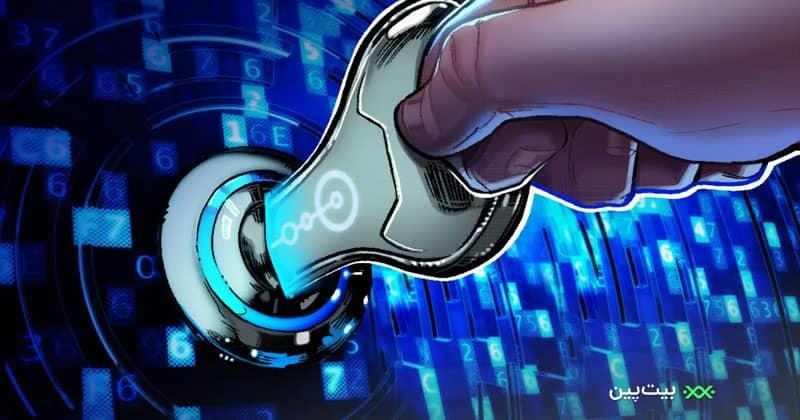 کلید خصوصی چیست؟ روشهای بازیابی کلید خصوصی در کیف پول ارز دیجیتال