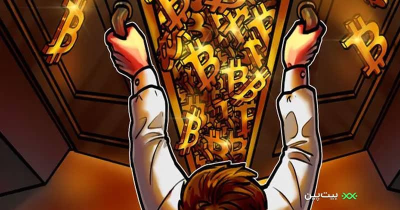 چرا هودل ارزهای دیجیتال میتواند خطرناک باشد؟