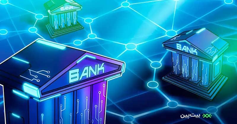 بانکداری باز کاربردهای بسیار وسیعی دارد.